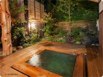 "Private outdoor family onsen ""Shinano-buro"".  Garden features a shinanoki tree, the namesake of Nagano"
