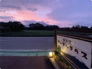 浅間山の夕景が綺麗です♪