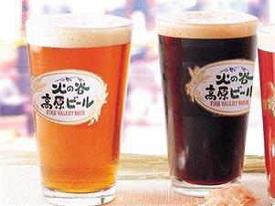 当館自慢の火の谷高原地ビール!! 季節によって種類が変わりますので1年中お楽しみ頂けます。