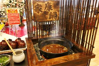 海鮮八丁味噌仕立て「家康鍋」