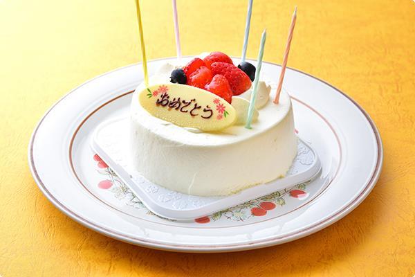 地元のケーキ屋さんが作る可愛いホールケーキです。 お誕生日や結婚記念日などのお祝いに! お客さまの人数に応じたサイズにてご用意いたします。