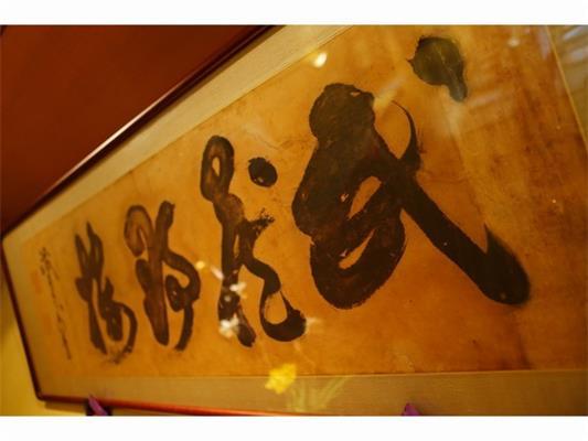 幕末三舟の一人「山岡鉄舟」直筆の武蔵野楼と書かれた当館の看板です。