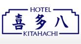 ホテル喜多八|大阪/梅田ビジネスホテル
