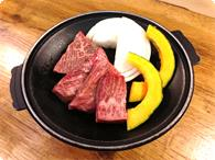 Matsusaka Beef Dice-cut Steak