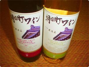 オリジナルワイン             【清流荘】