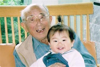 おじいちゃんと一緒に