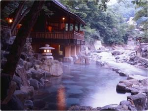 混浴露天風呂「子宝の湯(その1)」(200畳)