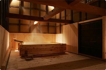 国登録有形文化財に登録された蔵湯。
