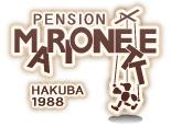 HAKUBA PENSION MARIONETTE